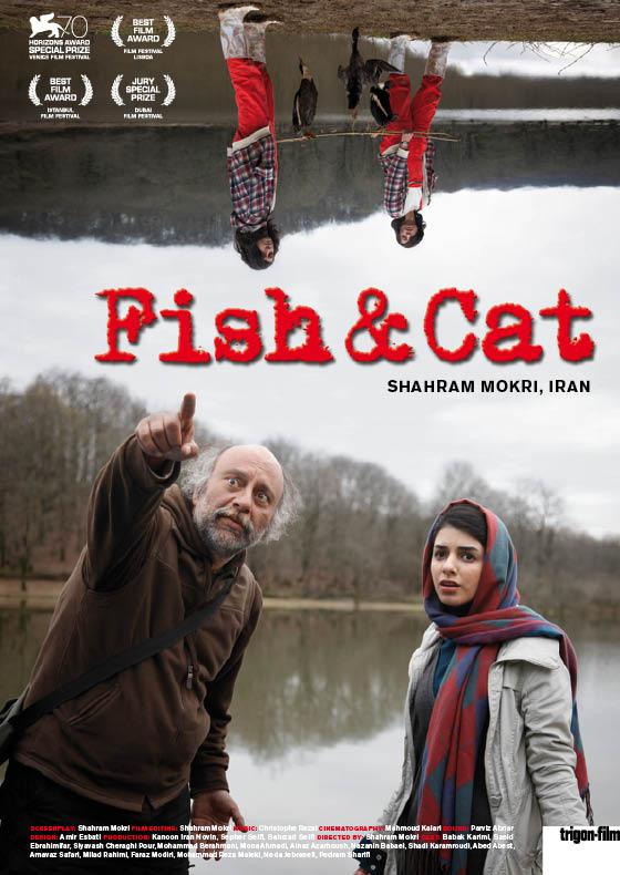 Arbeiten Referenzen trigon Filmplakat Fish & Cat