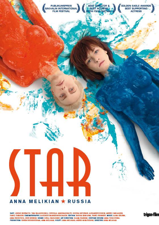 Arbeiten Referenzen trigon Filmplakat Star